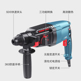 Yiming light electric hammer electric pick drill multi-function oil hammer impact drill pass formula bit light electric drop home