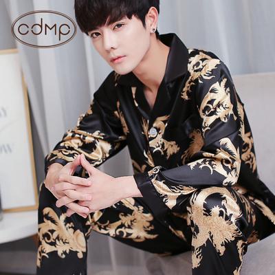 男款长袖睡衣男士丝绸丝质长裤春秋男冰丝薄款家居服套装韩版秋季