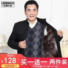 中老年人爷爷棉衣 50岁冬季款 爸爸秋装 外套加绒加厚夹克40中年男士图片