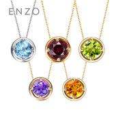 托帕石橄榄石紫黄水晶吊坠 ENZO珠宝 生辰石18K金彩宝吊坠项链图片