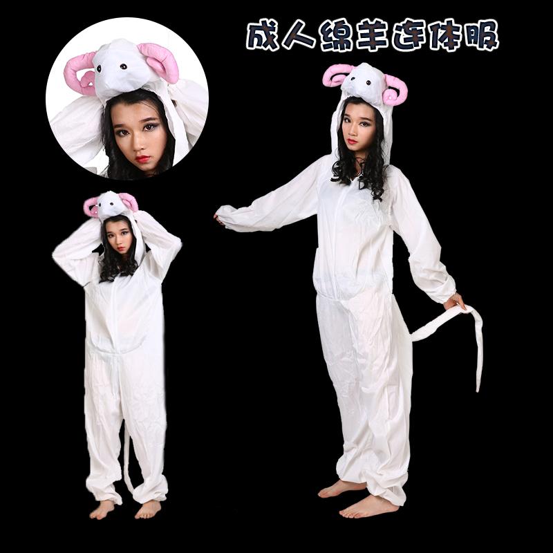 动物羊服饰