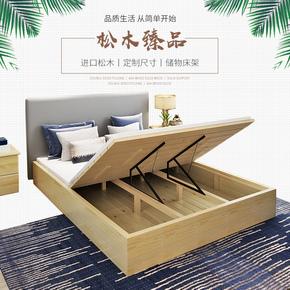 实木家具简约单双人床宜家无床头的床榻榻米床架日式地台床矮床