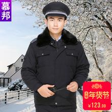 加厚保安服棉衣冬装男保安大衣防寒服冬季保安制服工作服套装棉袄