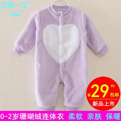 婴儿连体衣睡衣秋冬新款加厚哈衣男女0-1岁宝宝爬服法兰绒连体衣