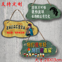 Wooden creative diy listing welcome to irregular decorative wooden sign funny no smoking shop wall hanging