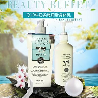 泰国BB家beauty buffet Q10牛奶身体乳滋润补水保湿
