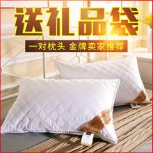 正品 全棉枕芯一对装 成人可水机洗单人防螨助睡眠真空枕头舒适双人