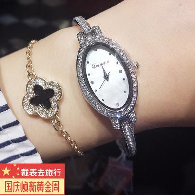 蒂玮娜新品贝母表盘防水钻时装表 韩版椭圆形手镯链表石英表女表
