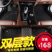Toyota new Reiz Corolla Camry RAV4 Vios Corolla to dazzle Rayling wire circle all surrounded by car mats