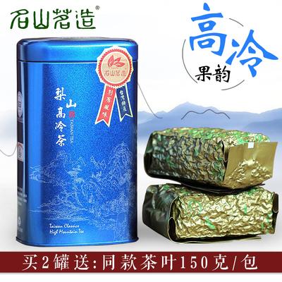 新茶台湾珍典梨山茶300g清香梨山高山茶台湾高山乌龙茶叶名山茗造