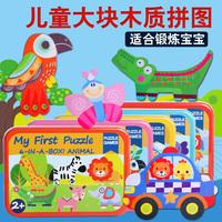 3岁4岁男童宝宝玩具