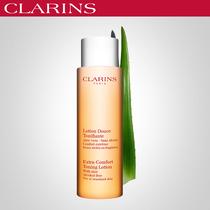 三月改善修护神经酰胺舒缓屏障化妆水泛红200ml学生理安心保湿