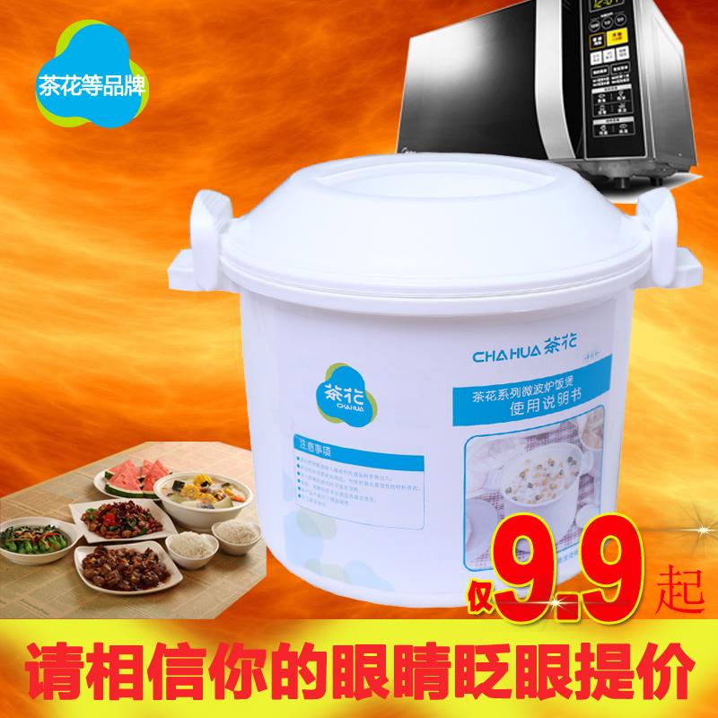 微波炉专用饭煲 大号煮饭煲蒸米饭锅 煮饭锅 蒸锅饭盒 微波用品
