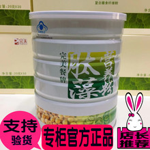 完美肽藻粉肽藻营养餐680g罐蛋面粉专柜保健品官方正品牌专卖