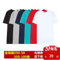 旗舰店男装t恤短袖