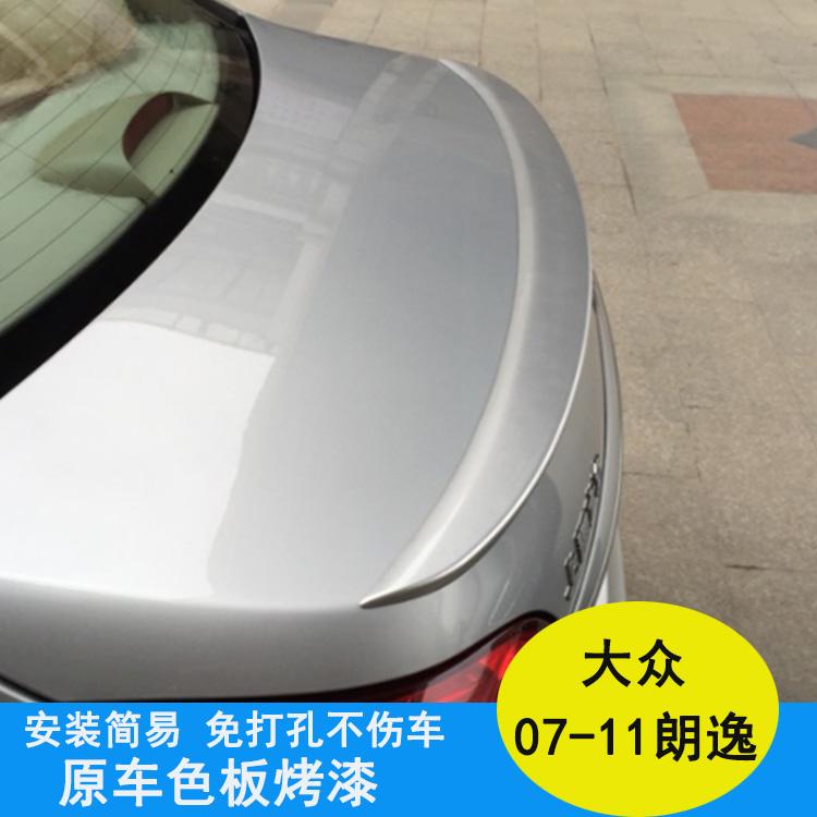 专用于大众07-11年款朗逸尾翼 08老款朗逸压尾ABS免打孔烤漆改装
