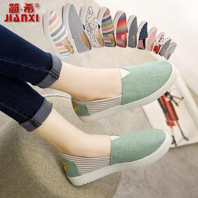 简希春夏新款韩版一脚蹬布鞋女厚底老北京透气百搭平底懒人帆布鞋
