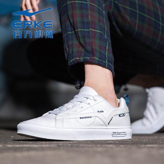 鸿星尔克2019秋季新款纯色帆布鞋透气休闲鞋滑板鞋男鞋时尚小白鞋