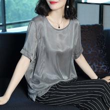 时尚 t恤 夏季短袖 休闲女装 阿吉多名媛上衣女夏季铜氨丝T恤宽松大码