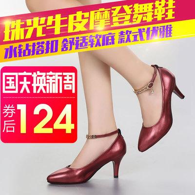 拉丁舞鞋女式成人中跟高跟真皮软底舞蹈鞋交谊广场舞跳舞女鞋摩登