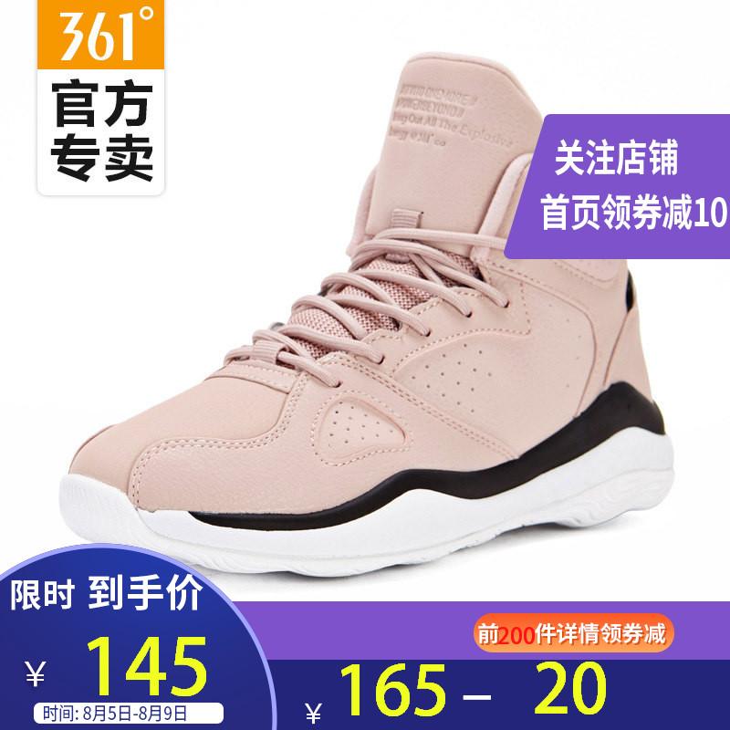 361女鞋運動鞋2019年春季新款室外訓練鞋361度高幫籃球鞋戰靴D