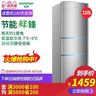 小冰箱电冰箱