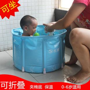 水迪婴儿童洗澡桶加厚保温浴盆宝宝洗澡盆折叠浴桶 底部夹棉