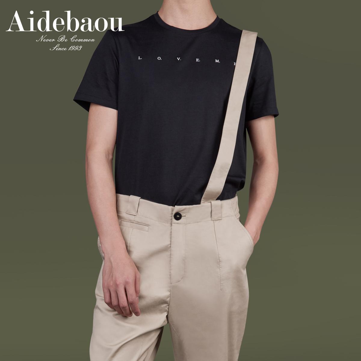 爱得堡男士短袖T恤男夏季新款纯棉男装圆领纯色Polo衫韩版夏装潮