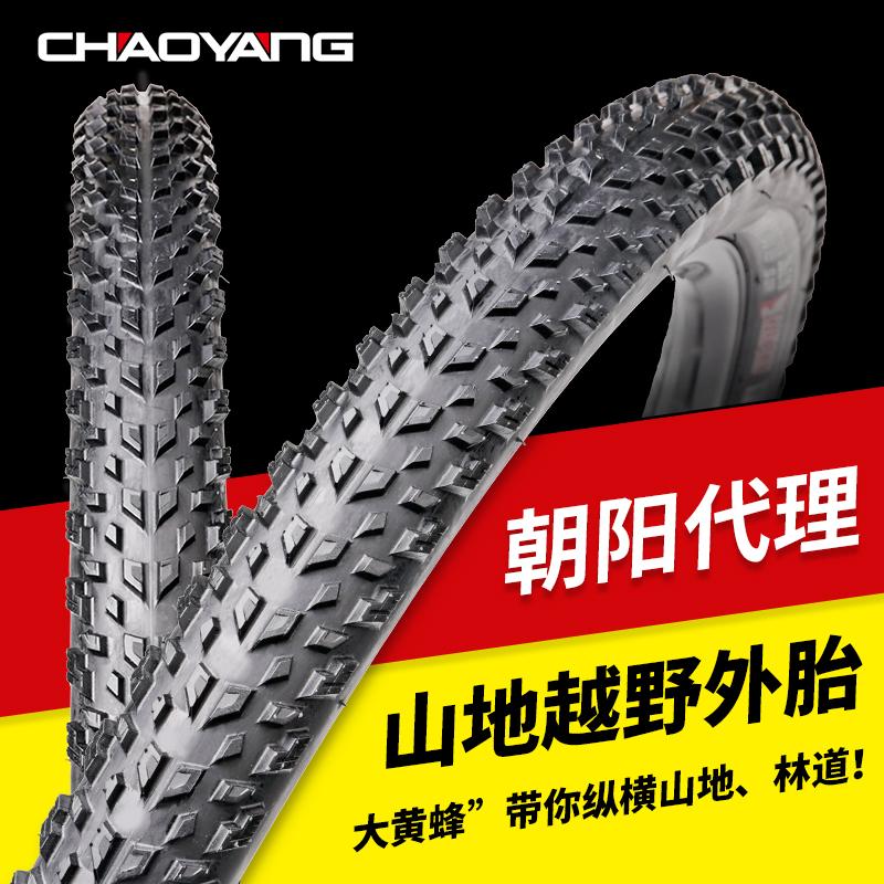 朝阳自行车轮胎26寸27.5寸1.95/2.10越野DH真空山地车外胎防刺层