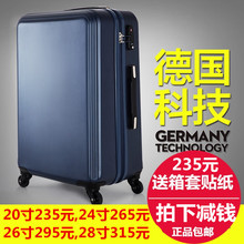 Monte Brown pull rod box universal wheel luggage for men and women 20 boarding travel suitcase password box 24 inch 28