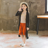 Girls' suntan cardigan