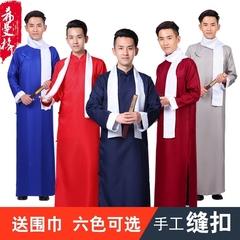 民国男学生装