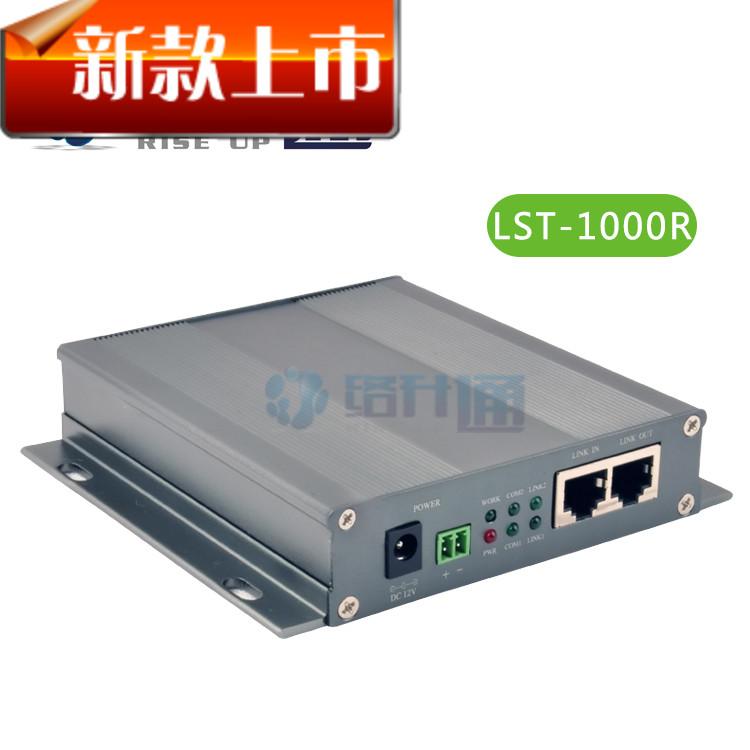 热卖限量 爆款高清网络数字楼显字符叠加器 楼层显示器 电梯 支持