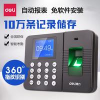 得力3960免软件安装指纹打卡 考勤机指纹式签到 办公指纹机包邮