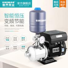 新界水泵变频增压泵家用静音自吸泵自来水恒压智能抽水加压泵定制