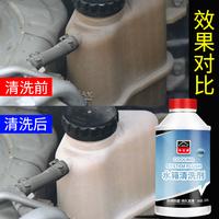 车安驰 汽车水箱清洗剂 清洁防锈保护剂 车用水箱除垢堵漏止漏剂