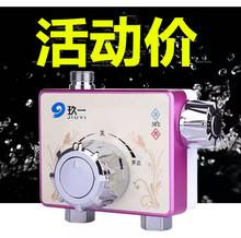 太陽能電熱水器混水 恒溫閥暗裝溫控閥水龍頭淋浴花灑明裝 包郵
