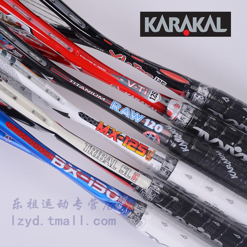 碳纤维壁球拍正品KARAKAL/卡拉卡尔超轻全碳素男女壁球拍送壁球