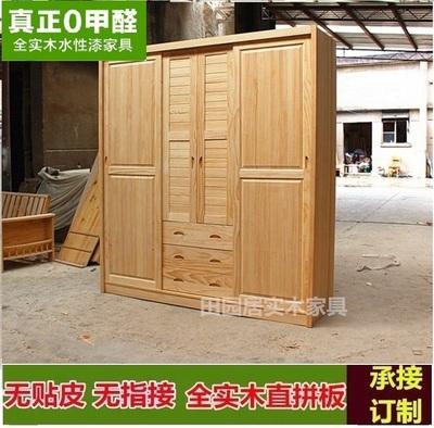 新西兰 松木衣柜 实木衣柜 推拉门衣柜 移门衣橱 订制家具 上海品牌排行