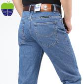 高腰宽松男士 纯棉免烫爸爸装 苹果牛仔裤 春秋厚款 中年长裤 正品