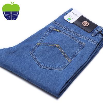 高档面料 苹果牛仔裤男正品 蓝色 纯棉 中年修身直筒 夏薄款柔软