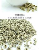 Jasmine tea 2019 white screw king yu screw white tea full bud dragon beads thick fragrance type incense new tea bulk 500g