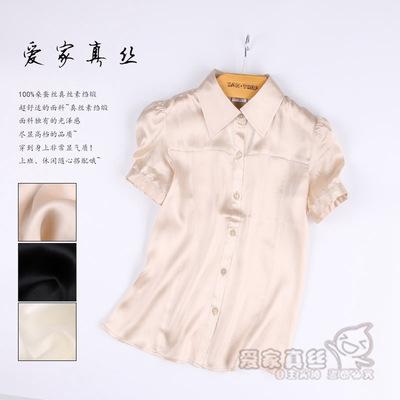 桑蚕丝女士短袖衬衣 纯真丝素绉缎POLO领 上衣纯色多色衬衫