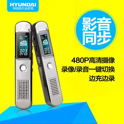 HYUNDAI/现代 HYV-C200 影像录音笔 摄像录音一体高清 视频拍摄是什么档次