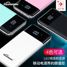 金立m6 m5 plus 5.1 手机通用型超薄移动电源充电宝20000毫安m