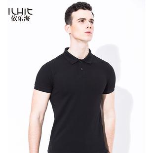 依乐海2019热卖男士Polo 短袖T恤商务休闲保罗衫修身纯棉英伦时尚