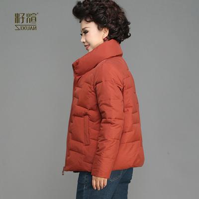 籽煊中老年女装冬装大码时尚高领羽绒棉衣中年外套妈妈装保暖棉服
