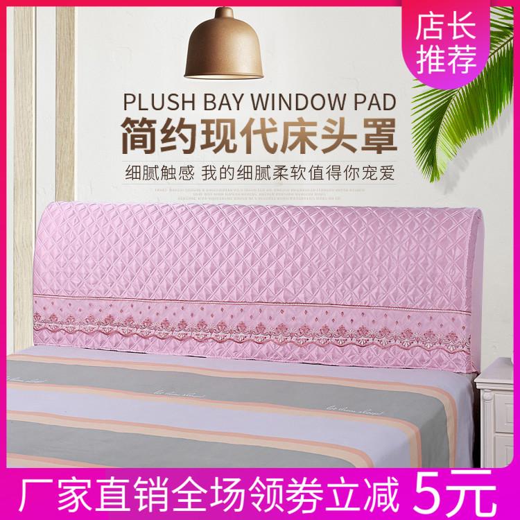 简约现代纯色布艺弹力全包床头罩床头套皮床软包靠背套防尘保护套
