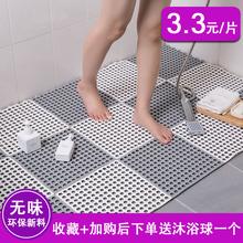 大号拼接浴室防滑垫淋浴房洗澡隔水垫家用镂空垫子厕所卫生间地垫
