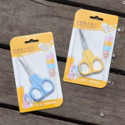 婴儿指甲剪 婴儿剪刀指甲刀 宝宝指甲钳 3652包邮